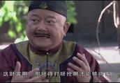 和珅纪晓岚同解钱利二字,论才气,是和珅输了