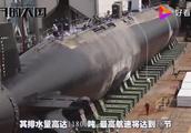 来了!东方大国不甘落后:7艘核潜艇齐开工,多方面性能领先美军