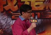 成龙发文悼念邹文怀:Jackie Chan的名字是他取的