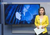 苹果市值跌破1万亿后又遭起诉:苹果,你怎么了