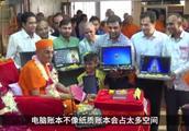 印度商人祈求财运,为电脑账本开光