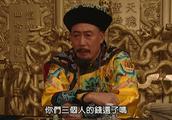 雍正王朝:康熙的情报网真是恐怖,臣子借钱的具体用途都一清二楚