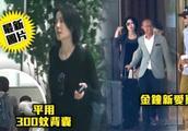 港媒拍王菲现身谢霆锋香港新家 两人爱巢甜蜜短聚一天半