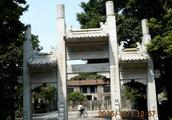 桂城地铁站有公交车到桂平美食城吗