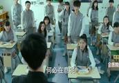 作为班主任的薛之谦,三门考试不及格,被王俊凯等学生无情嘲笑