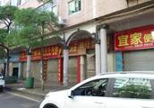 东莞高埗整条街店铺倒闭,房东都要喝西北风了,便宜出租不好吗