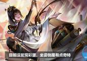 今年最后一位新英雄技能预览,上官婉儿大招5段位移「王者荣耀」