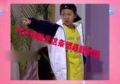 张一山用表情包为杨紫庆生,这条街最靓的妞!可见两人关系不一般