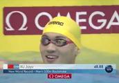 游泳世界杯东京站,100米仰,徐嘉余以打破世界纪录的成绩夺冠