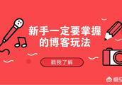 怎样借助新浪微博营销推广往淘宝店铺引流客源?