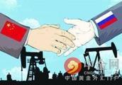 中国财团财大气粗 接连收购俄罗斯矿业