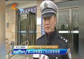 秦皇岛司机挂假车牌上路,被交警逮个正着,对假车牌来源拒不回答