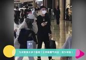 为何爱陪女孩子逛街?王思聪霸气回应:因为有钱!