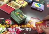 「浙江」2毛钱膏药竟卖330元!17人假冒少林武僧卖假药被抓