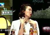 杨迪于莎莎现场互黑,爆料出演过的各种奇葩角色,笑到不能停