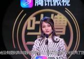 张韶涵录《吐槽大会》,范玮琪在凌晨发声谈友情,网友评价很中肯