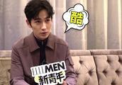 朱一龙20181118最新ELLE采访:拍戏最怕受伤,没看微博会员多少年
