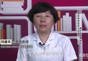 权威专家:咽部异物感是怎么回事喝中药茶有用吗