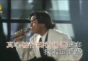 谭咏麟94纯金曲演唱会《爱情陷阱》曾获得十大劲歌荣誉金曲奖