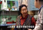 东北一家人:牛大妈拿着菜刀叫小伟,逼婚套路在小伟身上不合适!