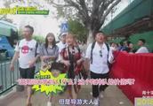 韩国艺人想进厦门大学参观,没想到还要排队!而且队伍超级长