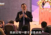 俞敏洪北京大学最新演讲 超清