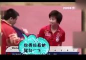 福原爱被打败,教练让张怡宁让球录音曝光,听张怡宁是怎么回应的