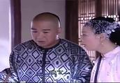 """纪昀没银子花想弄俩银子报名岚迷找""""纪晓岚""""讨要"""