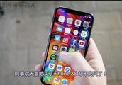 科技资讯:双十一同事买了iPhone XS,如今后悔不已