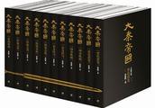 《大秦帝国》:一部男人可以下酒的书