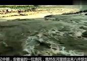 安徽渔民捞出异物,八大传世国器重见天日,专家:够你打鱼60年