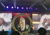 """iG战队S8夺冠庆功宴奖品真""""豪"""",特等奖是价值百万的阿斯顿马汀"""