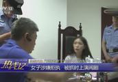 """北京:""""戏精老赖""""欠款百余万消失7年 终被判刑"""
