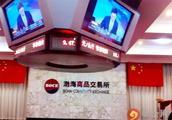 天津渤交所关于浦发银行暂停资金汇划业务的通知