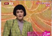赵本山,范伟早期爆笑小品《乱收费》