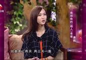 唐嫣父亲回应女儿恋情传闻,到底说了些什么?