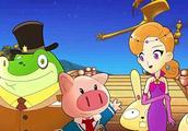 小猪班纳:班纳居然又开始惹祸了!