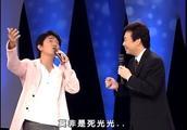"""吴宗宪费玉清""""假客气"""" 歌手没让小哥点评,就不算专业歌手"""