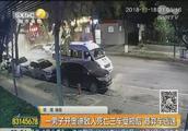 一男子开奥迪致人死亡三车受损后 竟弃车逃逸