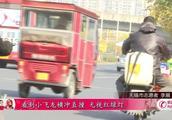 """重拳整治""""小飞龙"""":车站地区交通严管整治专项行动今天启动"""