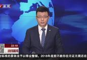 台湾海峡6.2级地震