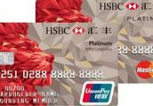 汇丰信用卡发行揭秘《看你往哪跑》神秘加号