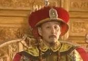 康熙王朝中最经典的部分,百看不厌(一集奉上)