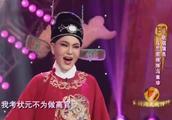 乌兰图雅,不只是歌儿唱得好,唱起戏来也是高手!