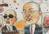 柳传志谈为何当年剃光头,俞敏洪:和马云打赌输了?