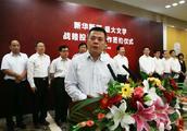 英媒:中国富豪向美大学捐1.15亿美元 帮人类接受死亡