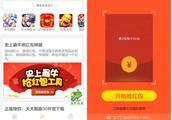 如何自动抢QQ和微信上的红包