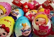 儿童玩具大全玩具蛋视频猪猪侠蛋健达奇趣蛋出奇蛋双趣蛋