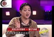 倪萍现场无情爆料赵忠祥,太逗了,主持人都乐坏了!