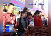 北京共有几家金延安窑洞餐厅